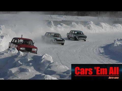 Winter Race #4 - Тазы на гоночном треке