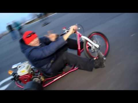 Drifttrike Evolution And Drift Karting